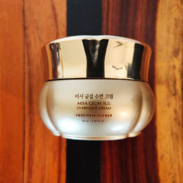 soin de nuit intense antiage peau mature peau sèche ginseng Coréen ancien cosmétique Missha Geum SUl