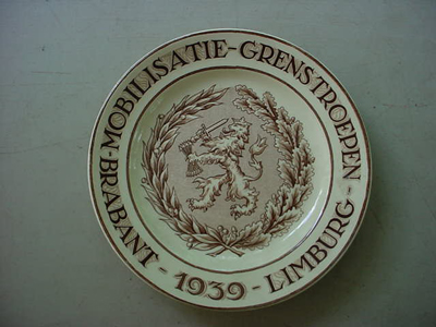 Dutch Commemorative Plate