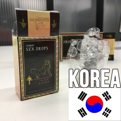 germany sex drops korea