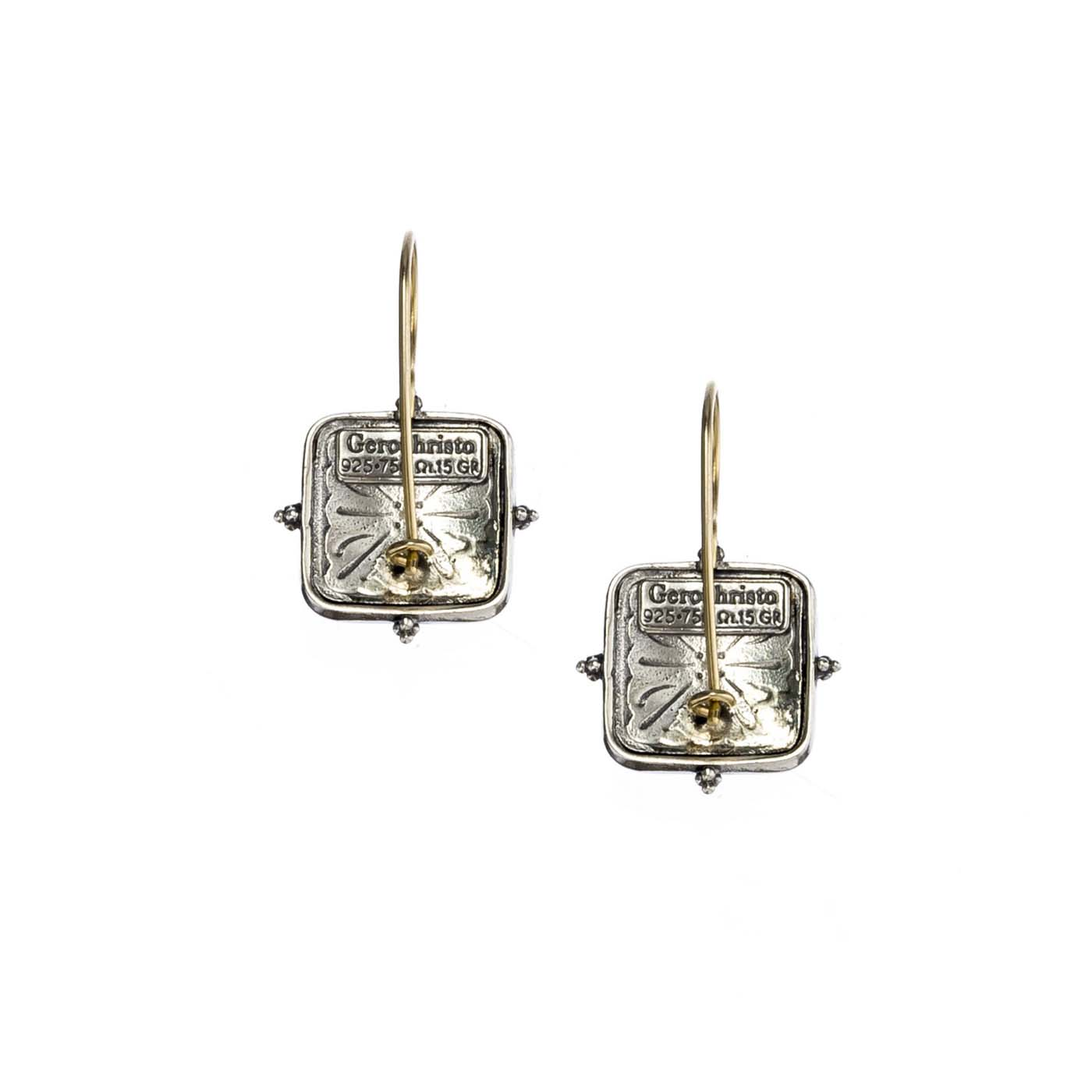 Cyclades earrings in 18K Gold and Sterling silver