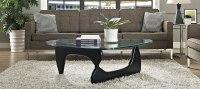 Coffee table Isamu Noguchi Vitra - tavolino Coffee table ...