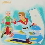 Fireball XL5 Book Artwork Up for Auction