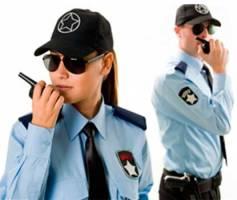 Qualidades Indispensáveis ao Profissional da Segurança Privada
