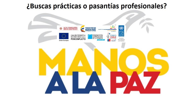 buscas-practicas-o-pasantias-profesionales-iv-convocatoria-nacional-manos-a-la-paz-2017-ii