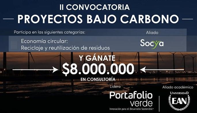 proyecto-bajo-carbono-economia-circular-reciclaje-y-reutilizacion-de-residuos-soyca