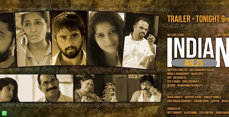 indian age short film, shortfilm, getallatoneplace, excellent short film