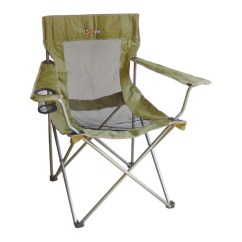 Rocky Oversized Folding Arm Chair Big Recliner Chairs Tested Our Top 10 Best Camping Getaway Magazine Afritrail Duiker Mesh Back Armchair