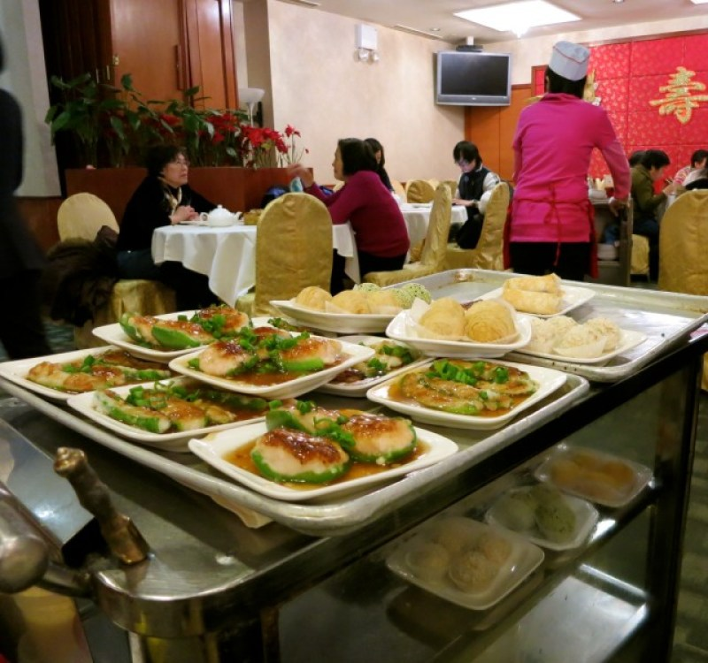 Asian Jewels Seafood Restaurant, Dim Sum, Flushing NY
