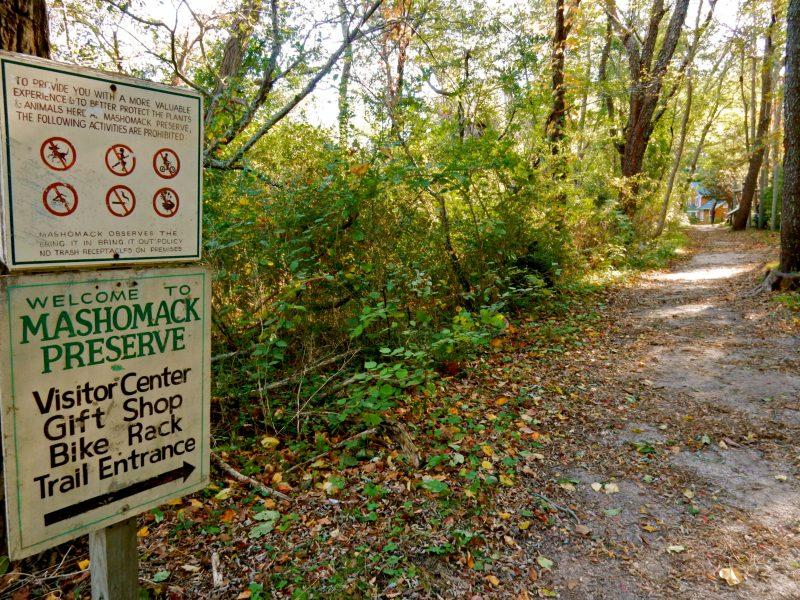 entrance-mashomack-preserve-shelter-island-ny