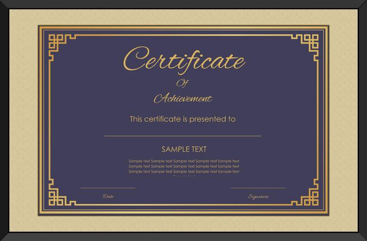 achievement certificate templates free