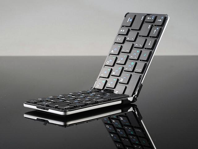 Ultra Thin Foldable Flyshark Bluetooth Keyboard is the Perfect Travel Companion