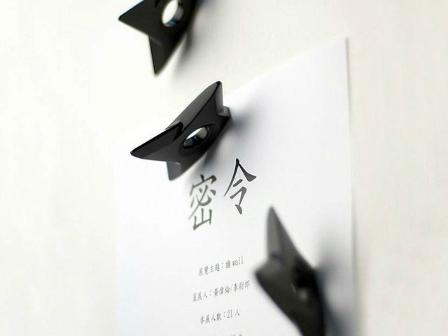 Be a Ninja with the Black Ninja Shuriken Magnet