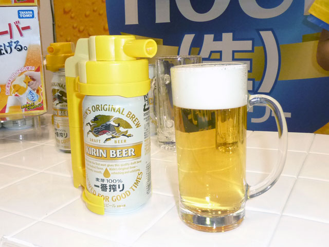 Takara Tomy Beer Hour Gives Perfect Head Every Time