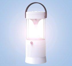Aqupa Lamp