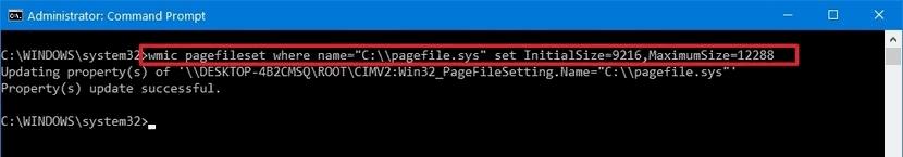 Увеличьте размер виртуальной памяти в Windows 10 с помощью cmd