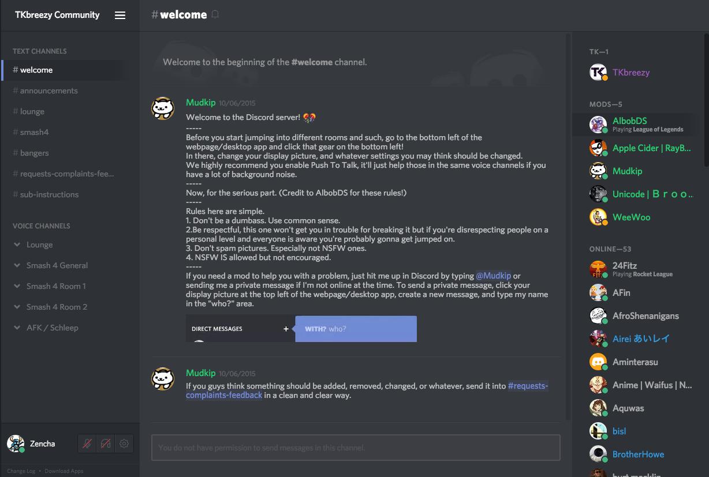 Удаление серверов Discord