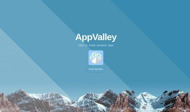 эмуляторы iOS app Valley