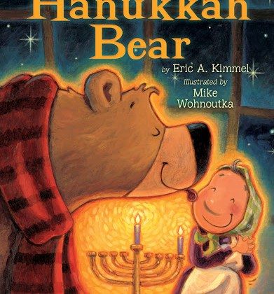 Hanukkah Bear By Eric A. Kimmel and Mike Wohnoutka