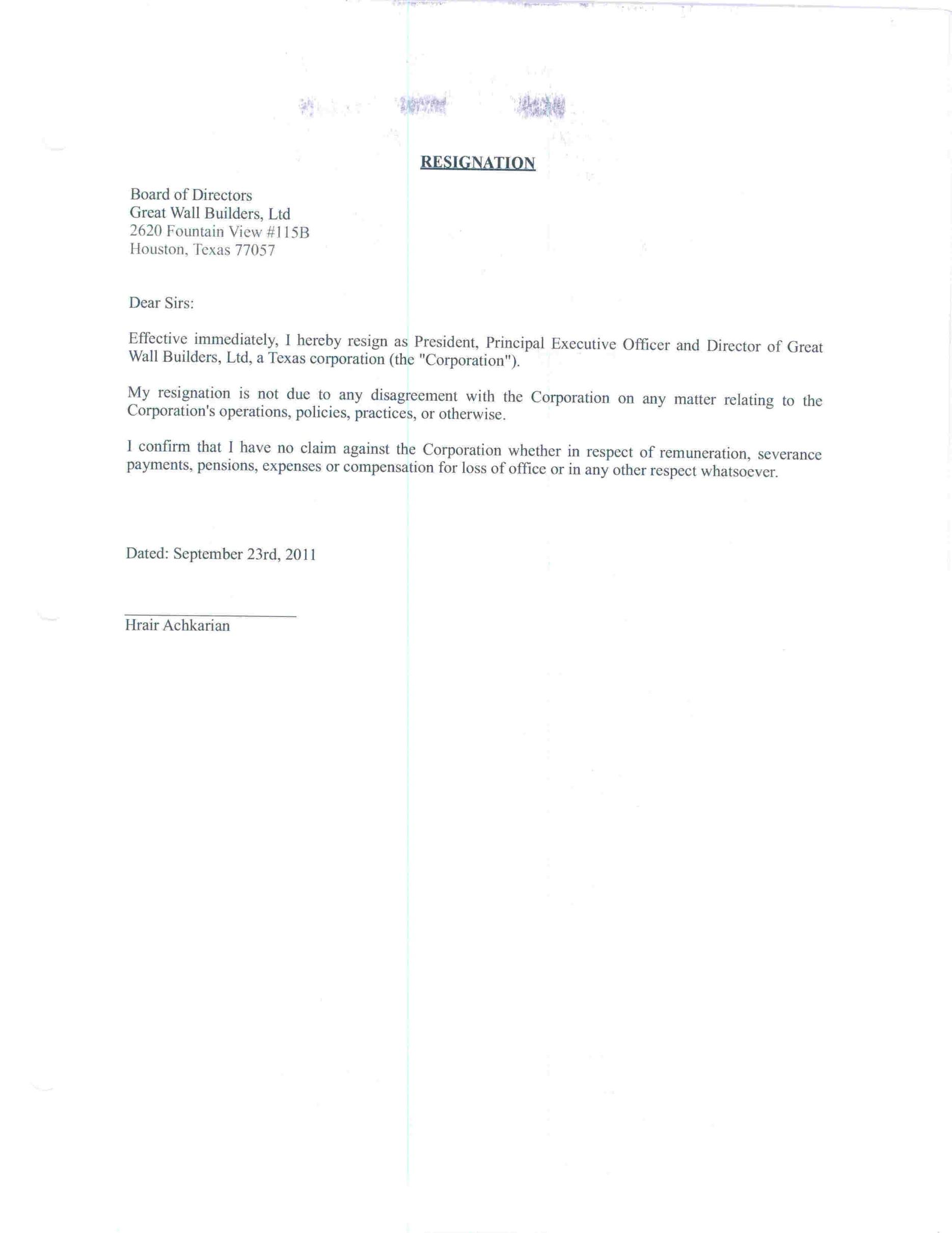 Resigning Letter Sample Nursing Resignation Letter