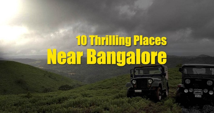 adventurous places in Bangalore