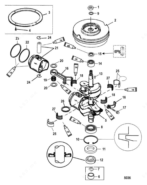 Mercury/Mariner 15 Marathon, Crankshaft Pistons and