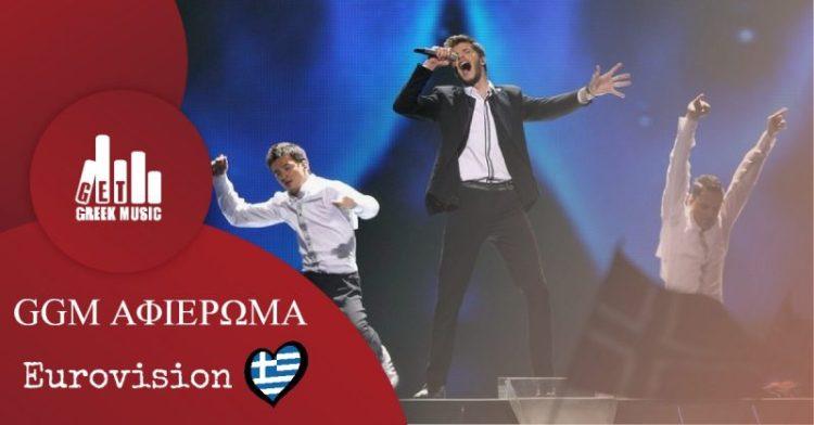 Η Ελλάδα στην Eurovision την δεκαετία του 2010