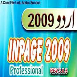 Inpage 3