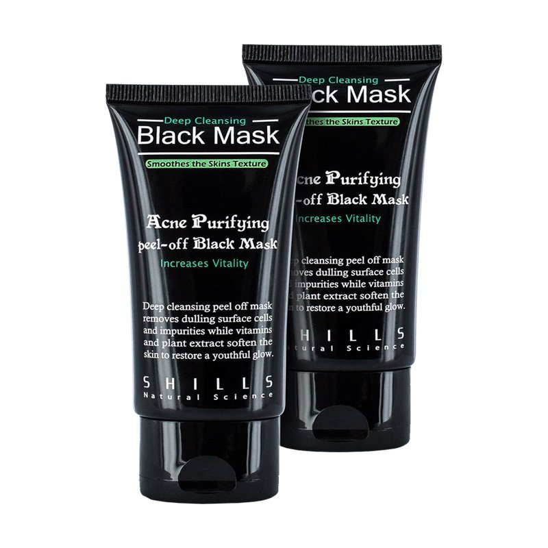 Keimei Black Mud Face Mask Blackhead Remover Deep Cleansing Purifying Peel Acne Black Head Clearner New Face Skin Care Tools Skin Care