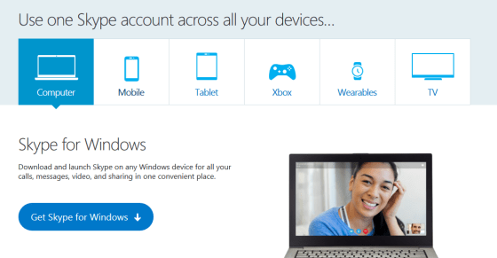 Skype Free IM & Video Calls For PC Free Download On Windows 7, 8