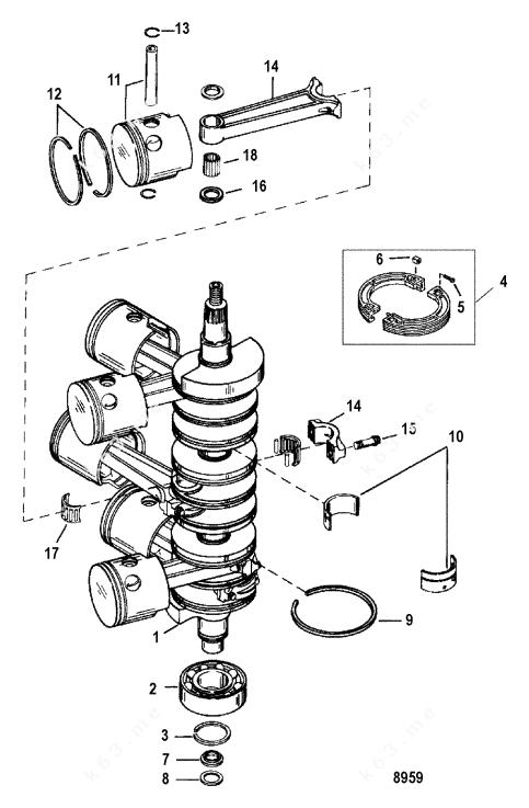 Mercury/Mariner V-150, Crankshaft Connecting Rod Forging