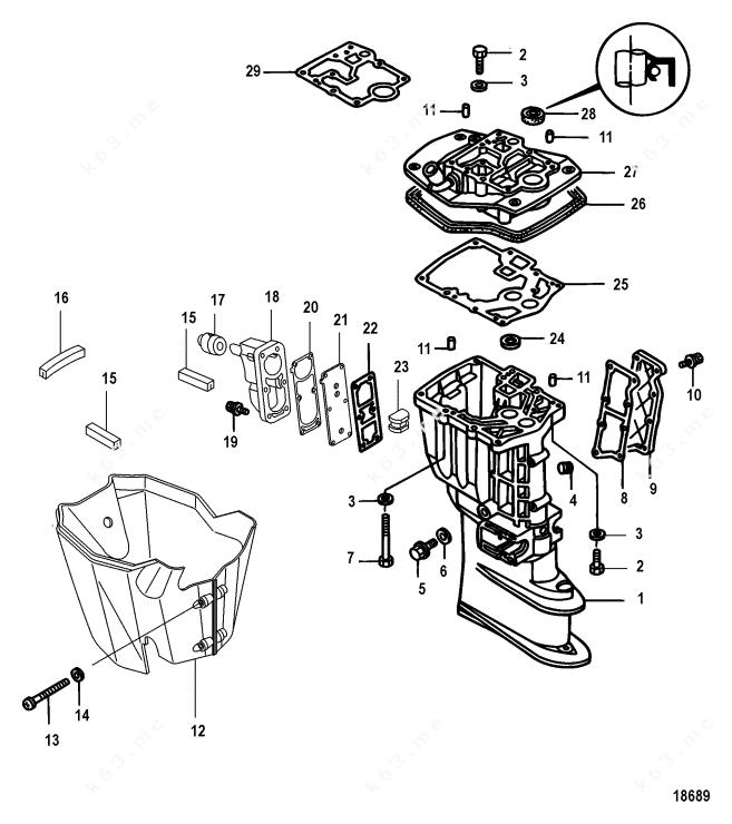 Mercury/Mariner 25 EFI 3 Cyl. 4-Stroke, Drive Shaft