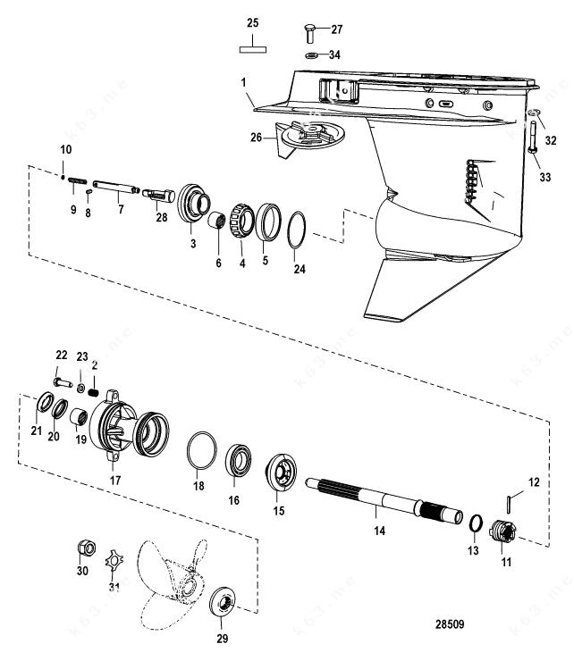Mercury/Mariner 40 EFI 4 Cyl. 4-Stroke, Gear Housing