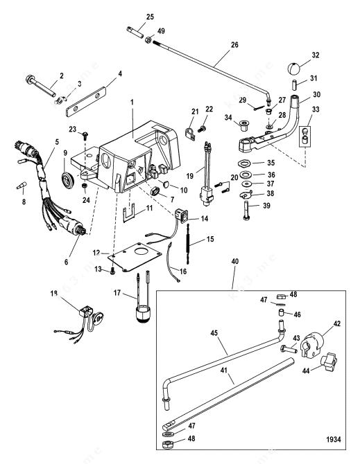 Mercury/Mariner 115 EFI 4-Stroke, Steering Handle Kit