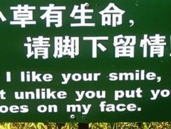 real estate translations