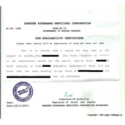 birth certificate image 6