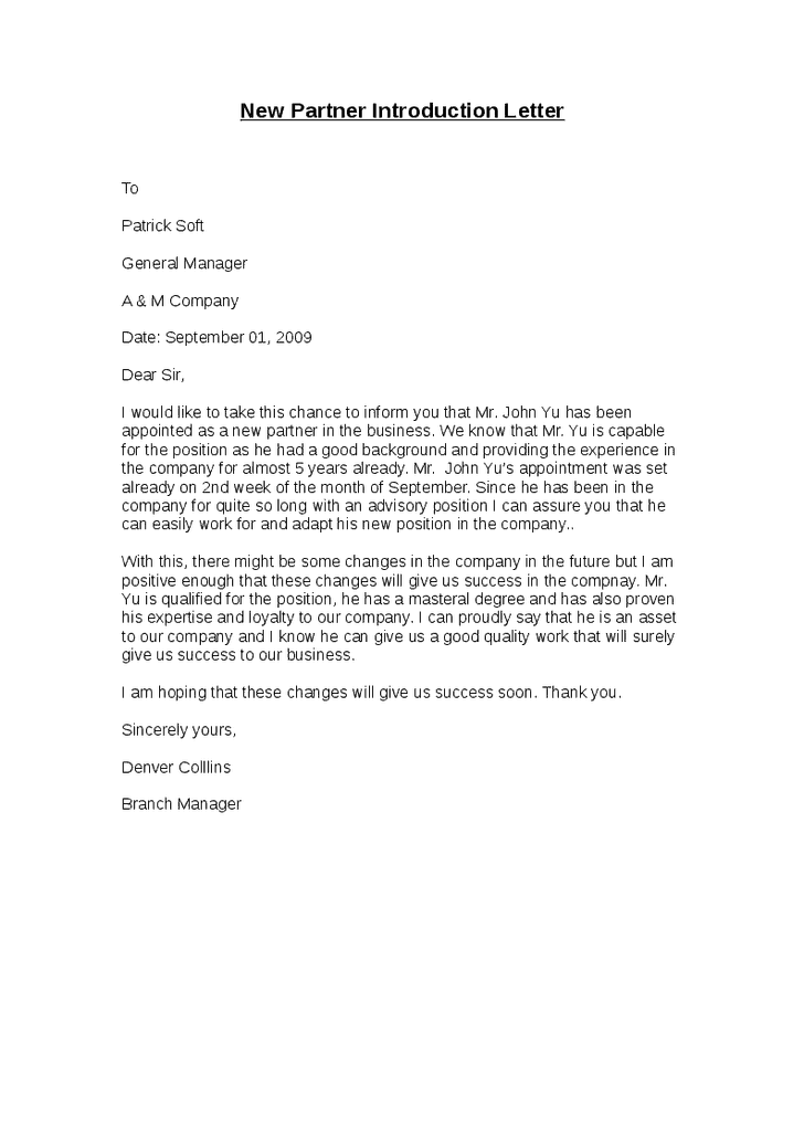 Writing company introduction email