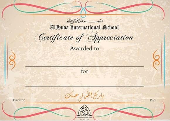 certificate of appreciation image 1