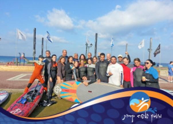 surf cycle - לימוד והדרכה