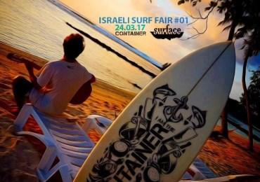 1 SURFACE-משפחת-הגלישה-הישראלית