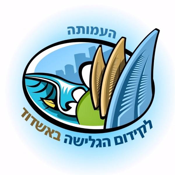 אליפות אשדוד הפתוחה בקייטסרף 2017
