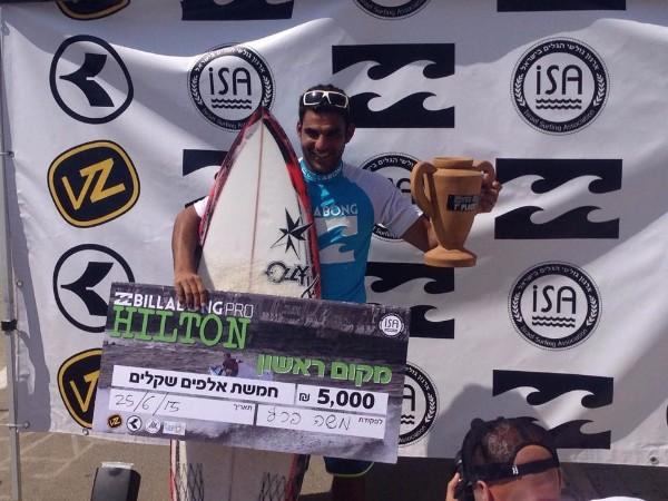 משה פרץ,אליפות העולם בגלישת גלים 1 (ISA) מאי 2017 ביאריץ, צרפת