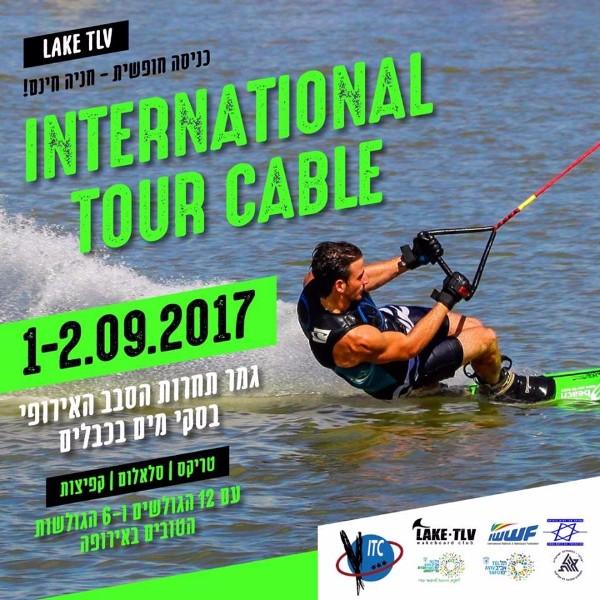 גמר תחרות הסבב האירופאי INTERNATIONAL TOUR CABLE