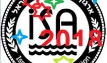 ארגון גולשי הגלים מציג – הגל החדש לשנת 2018