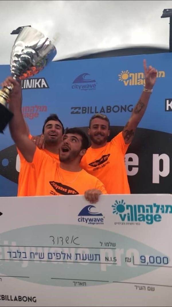 התחרות הראשונה בבריכת גלים בישראל CITY WAVE