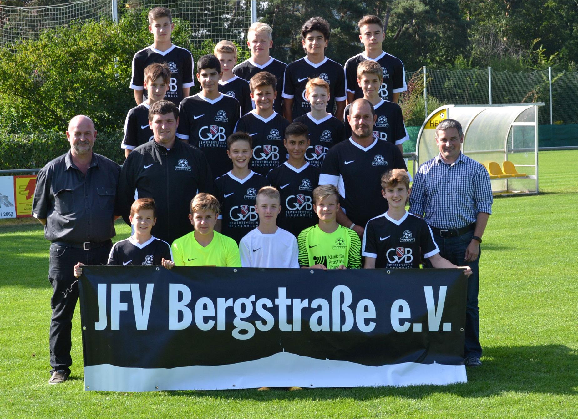 C1 Mannschaft des JFV Bergstraße - mit neuen Trikots vom Bickenbacher Gewerbeverein zum Sieg.