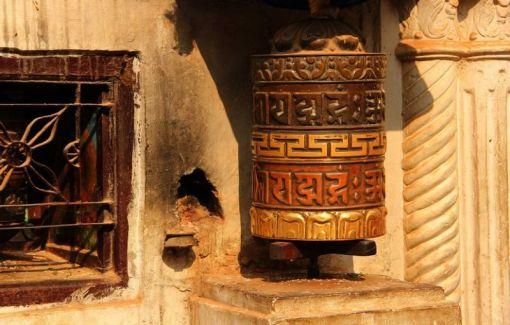 Katmandu57