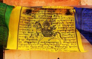 Katmandu71
