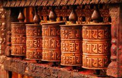 Katmandu76