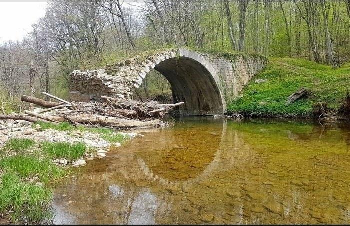 Volçan Köprüsü Parkuru