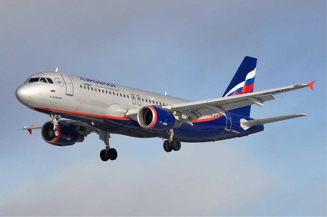 aeroflot_lufthansa
